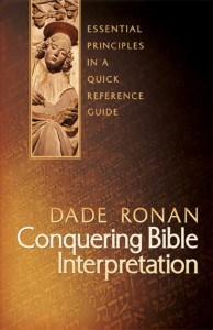 Books - Conquering Bible Interpretation Paperback